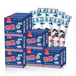 WHITE RABBIT 大白兔 大白兔10支+ 白雪中砖 10盒
