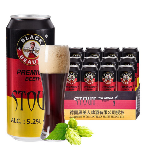 Warney Berg 沃尼伯格 全麦12°P精酿黑啤酒500ml*6罐/12罐装黑啤酒罐装啤酒整箱德国工艺 黑啤500ML*12罐