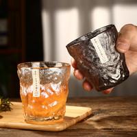 北厝 玻璃冰川杯 300ml 1个装
