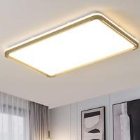 FSL 佛山照明 FAX54061 led客厅吸顶灯 112w