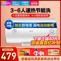 Midea 美的 美的官方华凌电热水器家用60升储水式卫生间洗澡50L速即热小型40L