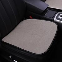 众晟 汽车坐垫 前排单座 简约版 4色可选