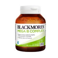 BLACKMORES 澳佳宝 复合维生素B族胶囊  75粒