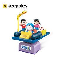 keeppley 哆啦A梦系列 K20401 时光机