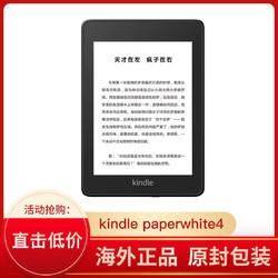 Kindle paperwhite4亚马逊电子书阅读器电纸书