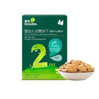 YEEHOO 英氏 儿童磨牙饼干零食 香蕉牛油果味 75g