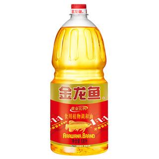 金龙鱼 食用油 黄金比例食用调和油 1.8l