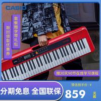 CASIO 卡西欧 卡西欧官方旗舰店卡西欧电子琴CT-S100/CT-S200/CT-S300儿童初学家用专业考级61键多功能便携电子琴成人