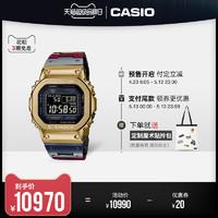 CASIO 卡西欧 casio旗舰店GMW-B5000TR 新型钛合金手表卡西欧官网