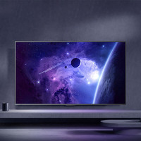 CHANGHONG 长虹 86D5P Pro 86英寸 液晶电视 4K