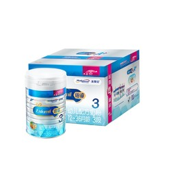 MeadJohnson Nutrition 美赞臣  铂睿 婴幼儿奶粉 3段 850g*4罐