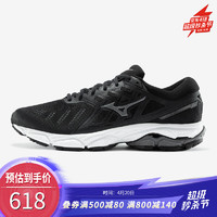 Mizuno 美津浓 Mizuno美津浓男士缓震耐磨慢跑鞋WAVE ULTIMA 12J1GC2118 36/黑色/白色 42.5