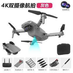 XKJ  E99 Pro无人机4K高清双摄像头 折叠定高四轴遥控飞机(配收纳包)