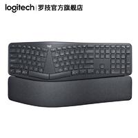 logitech 罗技  ERGO K860 无线蓝牙键盘