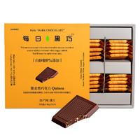 每日黑巧 黑巧克力 營養藜麥味 150g
