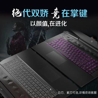 惠普(HP)光影精灵6MAX 16.1英寸大屏暗夜暗影精灵6学生游戏本吃鸡笔记本电脑 15.6英寸R7-4800H 1660Ti 电竞屏 16G内存/1T机械+512G固态 定制版