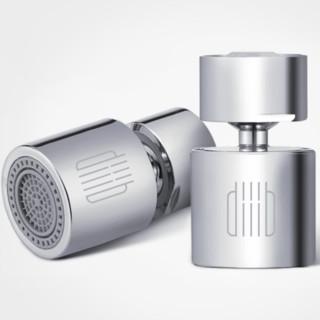 diiib 大白 DXSZ001-1 龍頭水嘴起泡器 單支裝