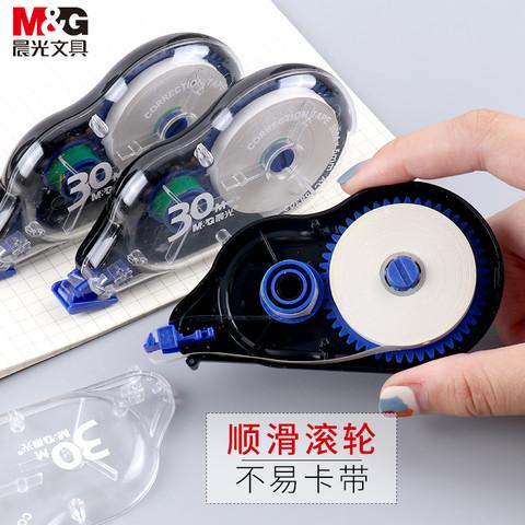 M&G 晨光 ACT55307 修正带 12米/支 3支装 共36米