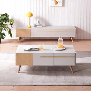 芝华仕北欧茶几电视柜板木组合简约钢化玻璃客厅储物收纳柜PT014