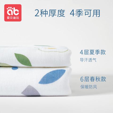 初生抱被新生婴儿包被春秋产房纱布单包裹夏季包巾薄款襁褓巾纯棉