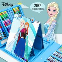 Disney 迪士尼 208件双面画架套装 自带大画架 冰雪公主款 配礼品袋