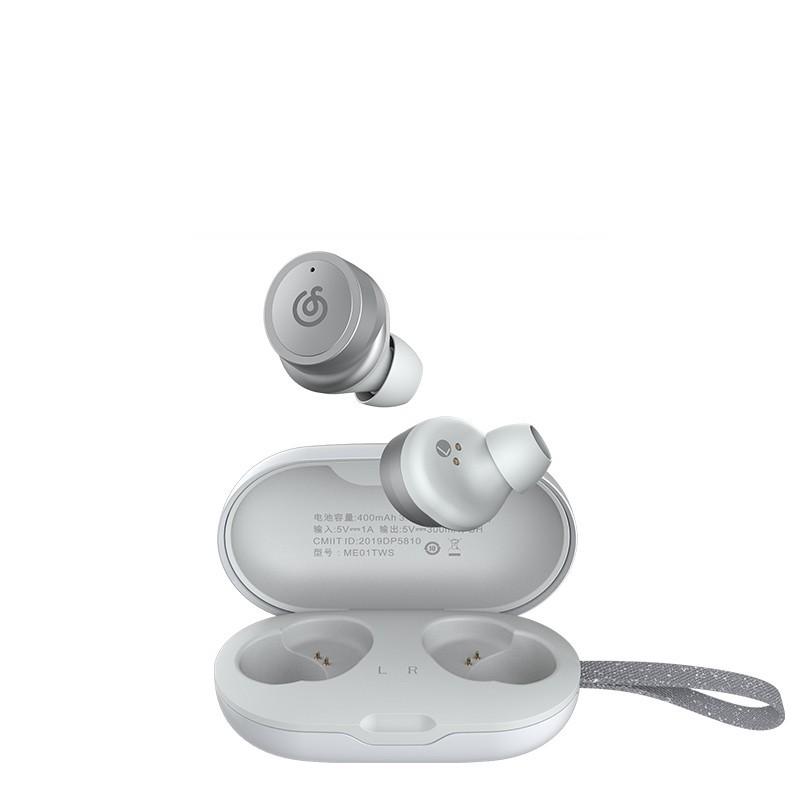 网易云音乐 真无线蓝牙耳机 入耳式无线运动跑步游戏耳机 苹果华为荣耀小米手机耳机双耳通话降噪耳麦 升级白