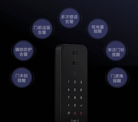 MI 小米 智能门锁Pro