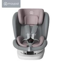 maypal 萌湃 S64 安全座椅 安全带款