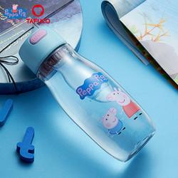 TAFUCO 泰福高 日本 泰福高(TAFUCO)泰迪熊卡通塑料杯 550ML