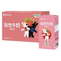 YONSEI 延世 延世草莓味牛奶190ml*6盒+ 马奇新新巧克力饼干20g