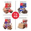 munchy's 马奇新新 3口味饼干 威化*1+威化卷*2组合装 440g