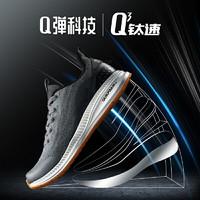 361° 361度 【钛速】361度男鞋冬季Q弹科技跑步鞋舒适耐磨运动鞋