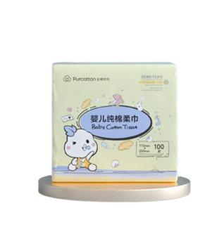 PLUS会员 : Purcotton 全棉时代 婴儿纯棉柔巾/抽纸巾 一次性洗脸巾 11*20cm 6包/提