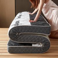 移动端:琳豆豆  乳胶记忆棉床垫软垫 90*190cm