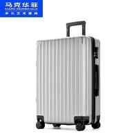 马克华菲行李箱男女士密码拉杆大容量28寸超大学生20寸旅行皮箱子