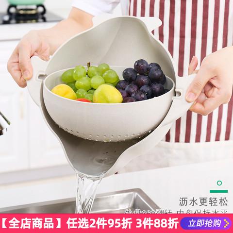 凡益  双层洗菜篮子可旋转沥水篮翻转漏水盆水果盘沥水架滤水淘菜