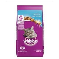 whiskas 伟嘉  成猫专用海洋鱼味猫粮 10kg