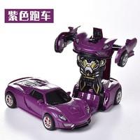 abay 儿童撞击变形车玩具车金刚机器人小汽车男孩子一键变形碰撞惯性车
