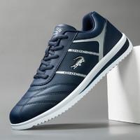 CARTELO 卡帝乐鳄鱼 2021春季新款潮流运动男士休闲鞋旅游板鞋皮鞋百搭小白鞋男鞋