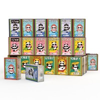 BABO 斑布  Classic经典系列憨 小布手帕纸 4层8片48包
