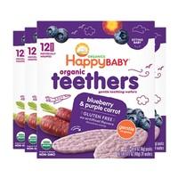 黑卡会员:HappyBABY 禧贝 宝宝有机磨牙饼干 蓝莓紫胡萝卜味  48g* 4盒