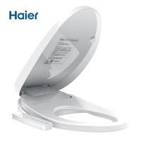 20日0点:Haier 海尔  V-117 智能马桶盖 即热式
