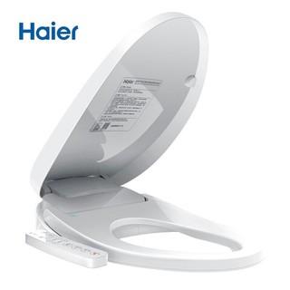 Haier 海尔  V-117 智能马桶盖 即热式