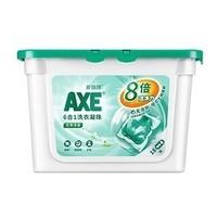 88VIP:AXE 斧头 洗衣凝珠 15g*22颗