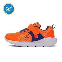 361° 361度  男童运动鞋