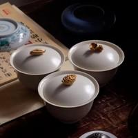 「当代瓷」三清系列 绘金手工盖碗 长约10cm、高约8cm、容量约为150