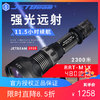 JETBeam杰特明 RRT-M1X户外白激光聚光强光手电筒超远射2300米