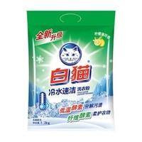 88VIP:Baimao 白猫 冷水速洁洗衣粉 1.2kg