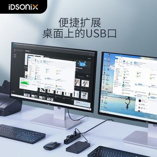 iDsonix 梭客 IAU3-3TS-015 USB集线器
