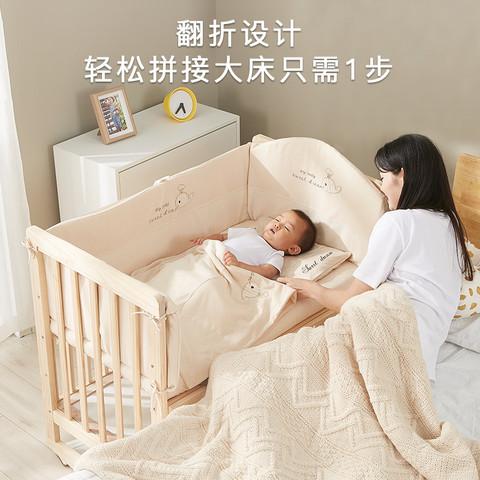 九伴 R7 小款婴儿床 100*56*95cm